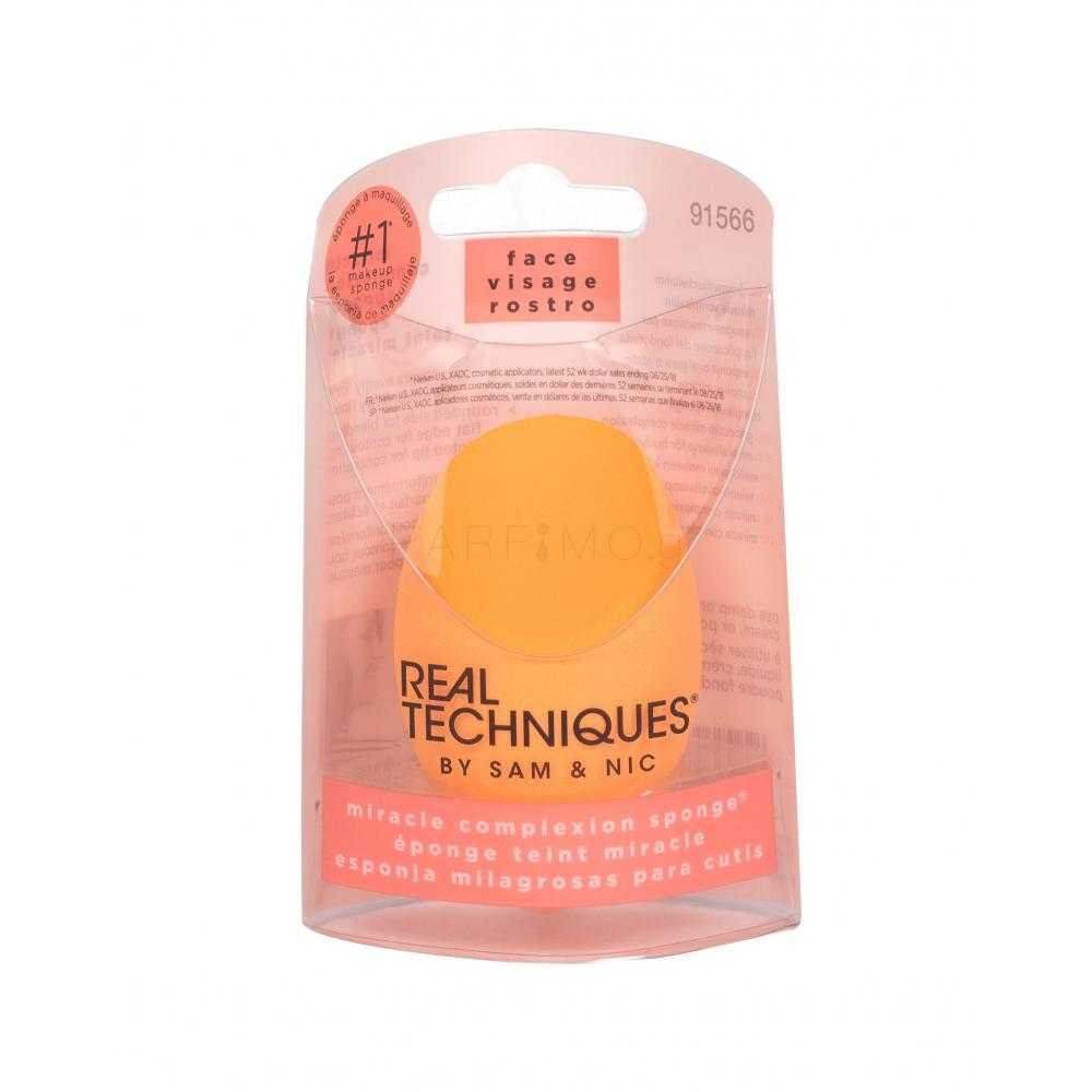 Real Techniques - Beauty Blender