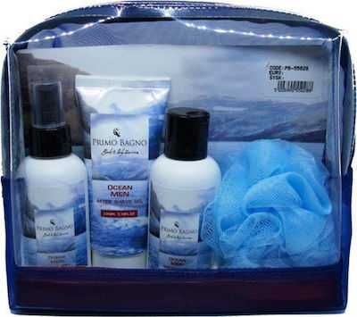Coco Make It Yours Primo Bagno - Gift Set Οcean Men